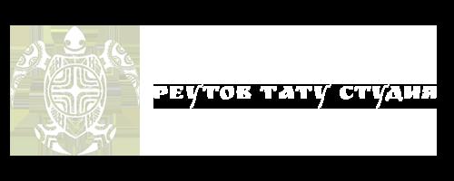 лого_черепаха_200х500